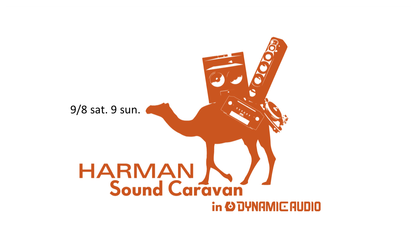 harman_sc Sheet1のコピー